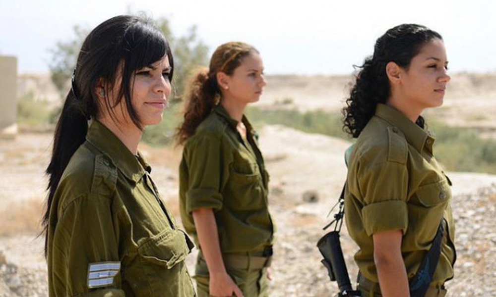 women soldiers idf