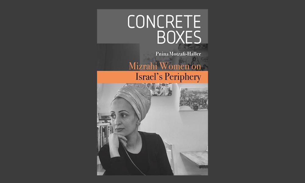 concrete boxes