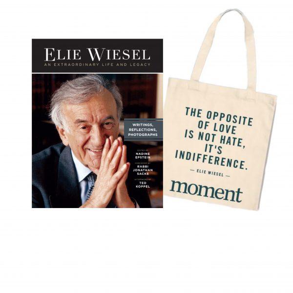 Elie Wiesel Book and Tote