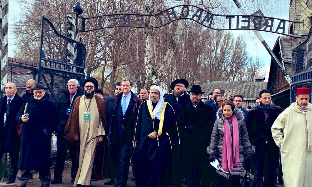 Sharing the Narrative: How Muslims & Jews Can Remember the Holocaust Together