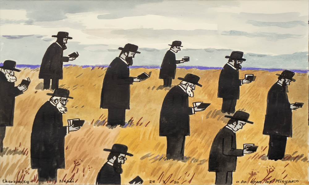 An Open Air Minyan, corona pandemic art by Kiev-born Israeli artist Zoya Cherkassky