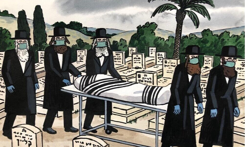 Jewish men carrying a dead body in a cemetery