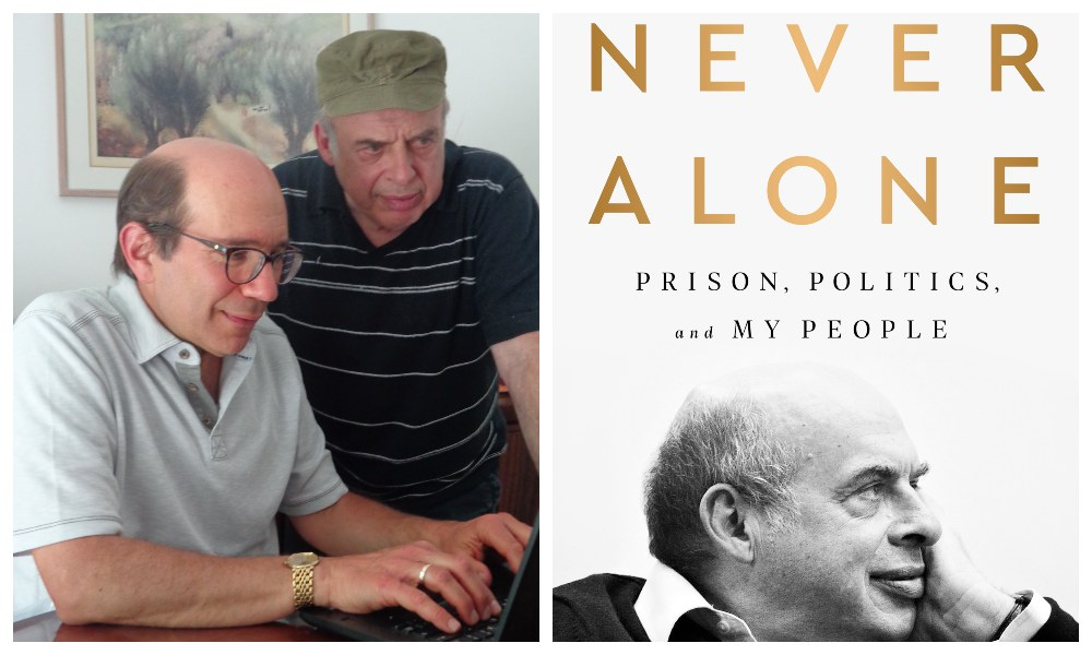 Moment Zoominar: Prison, Politics and the Jewish People with Activist Natan Sharansky and Historian Gil Troy
