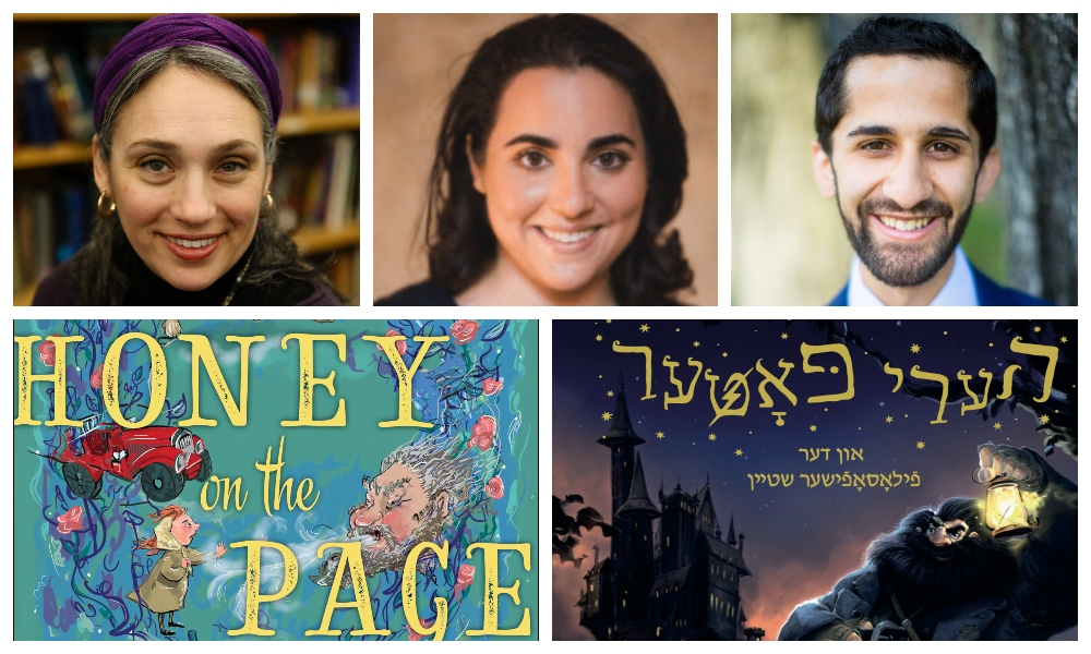 Moment Zoominar: Yiddish Storytelling for a New Generation