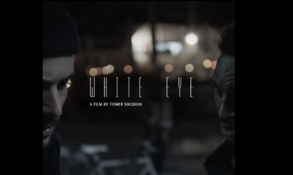 Israel's Short Film Oscar Submission